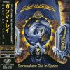 GAMMA RAY - Somewhere Out In Space (Japan)