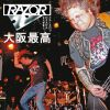 RAZOR - Osaka Saikou / Live in Japan (Red)